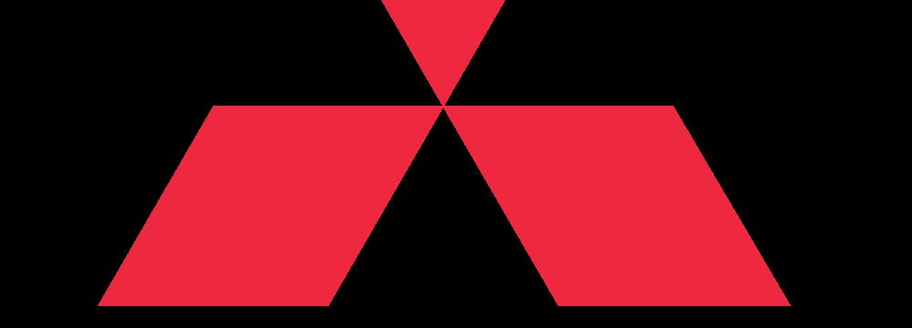 Mitsubishi Fuso to Start Exporting Trucks