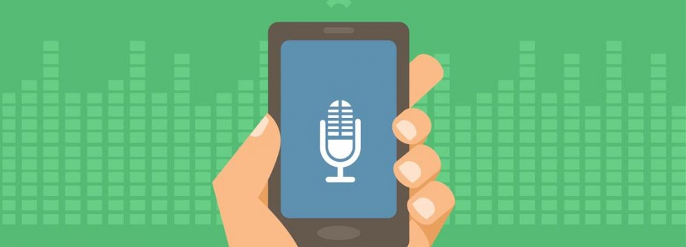 Persian Voice Recognition Software Developed