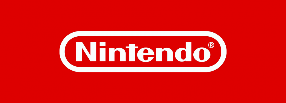 Nintendo Cuts Global Profit Forecasts