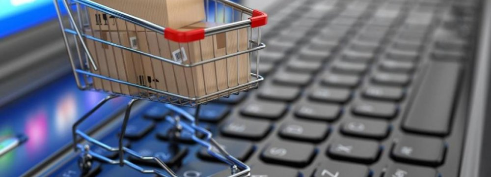 Pardakht to Serve Online Retailers