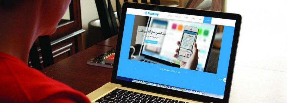 New App Creator Shines on Iranian Horizon