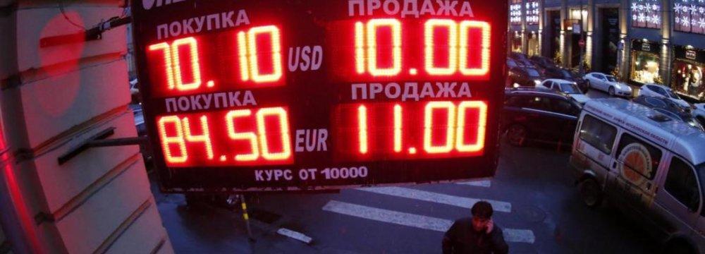 Russia Recession Near, Ruble to Stay Pressured
