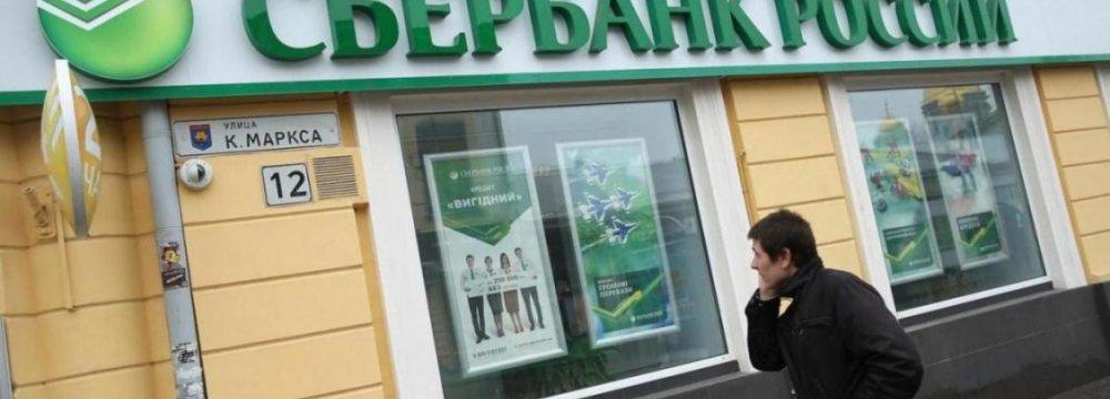 Russian Banks Plan SWIFT Alternative