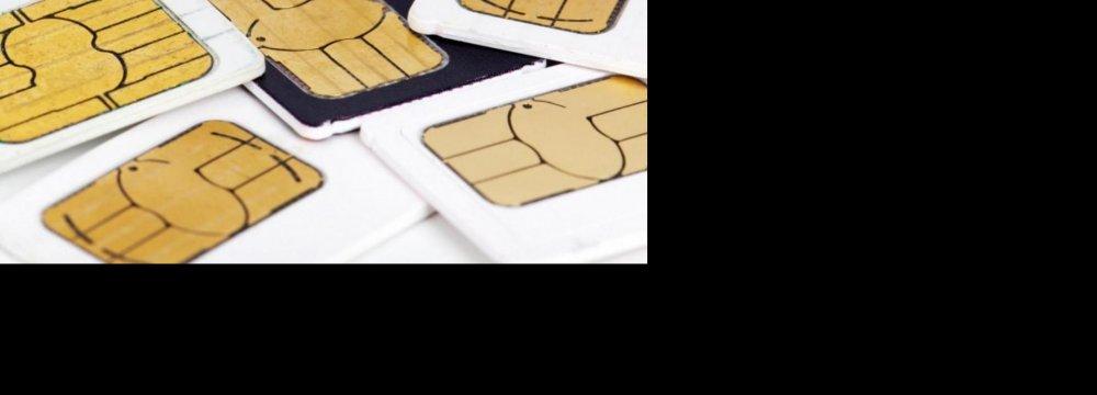 SIM Card Control Intensifies