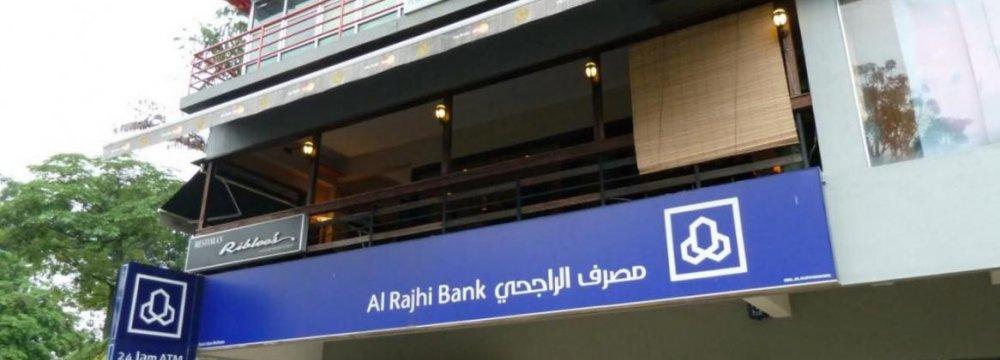 Saudis Counting on $745b to Defend Riyal Peg