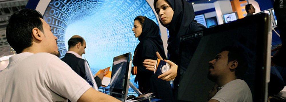 Iran Telecom Fair Rounds Off