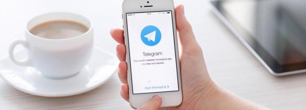 17% Use Telegram in Iran