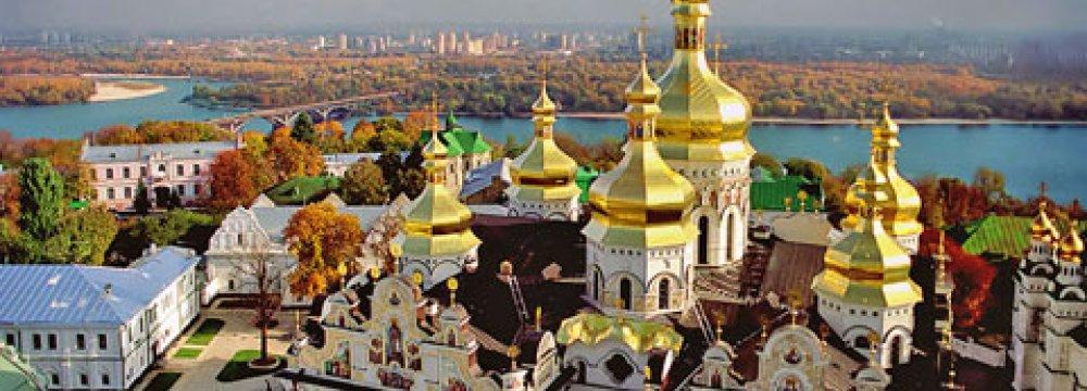 Ukraine Restructuring Debt
