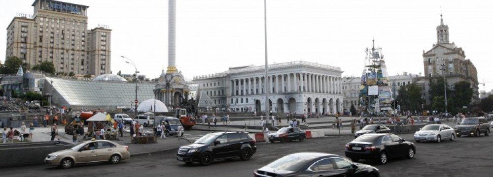 Ukraine Could Receive Aid Through European Grant