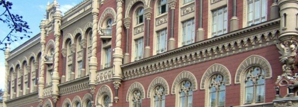 Ukraine Economic 'Meltdown' Worsening