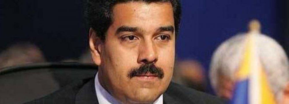 Venezuela Reels Under Failing Economy