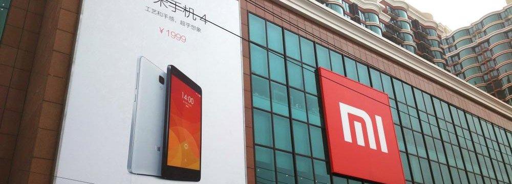 Xiaomi Officially Enters Iran