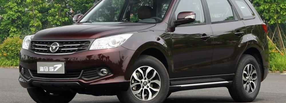 Auto Preferences to Shift