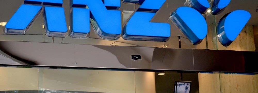 ANZ Suspends 7 Traders