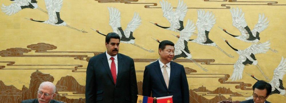 China, Venezuela to Step Up Cooperation