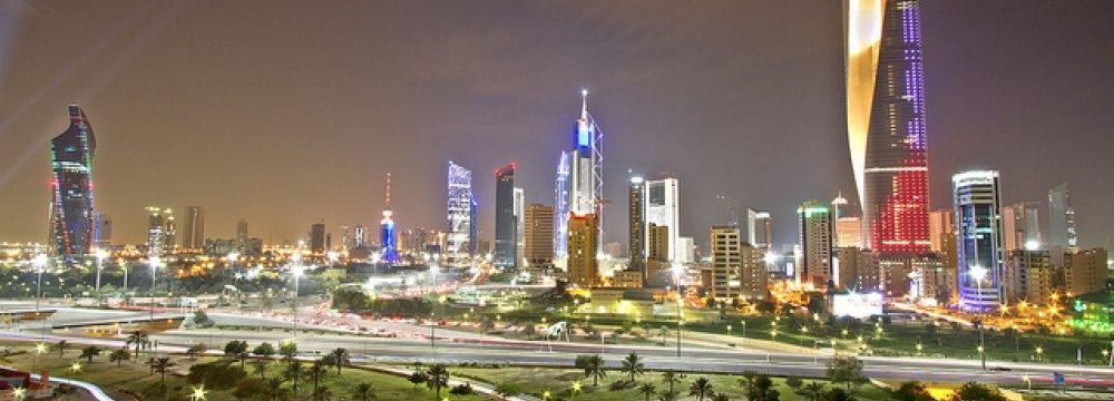 Kuwait Starts Cutting Energy