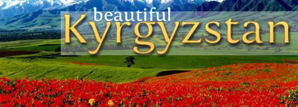Kyrgyzstan Intends  to Join EEU
