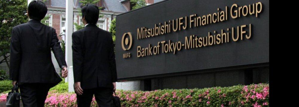 Japan Bank Resumes Normal Iran Business