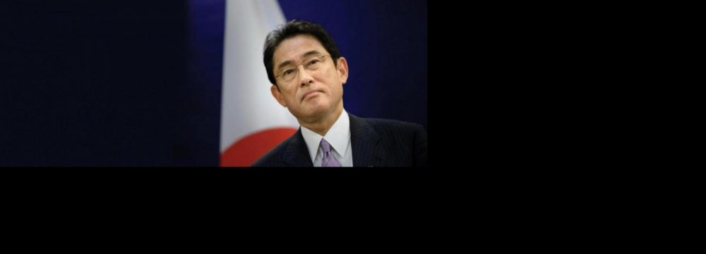 Japan Eyes Investment, Oil in Iran