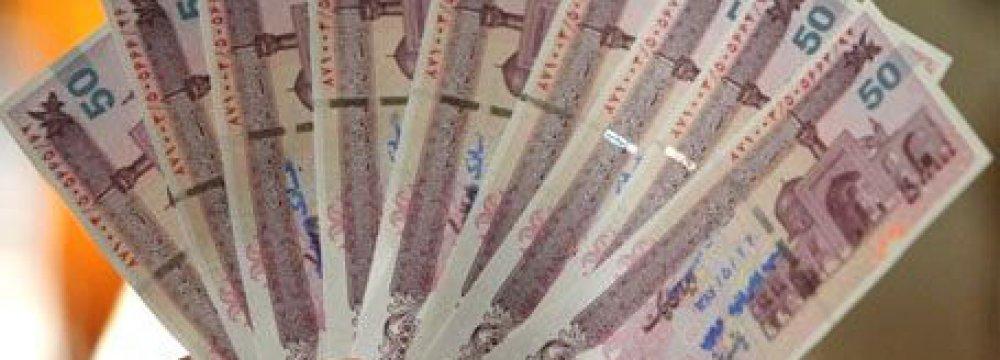 Traditional Bank in Urmia
