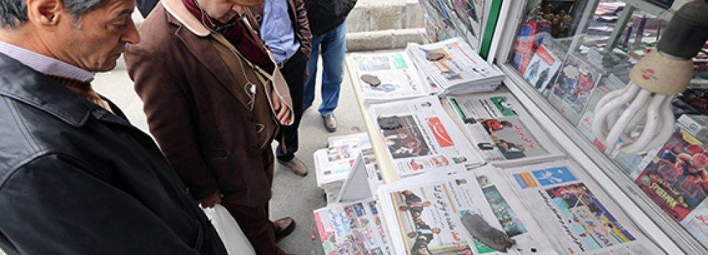 Cigarette Sales Ban at Newsstands Revoked