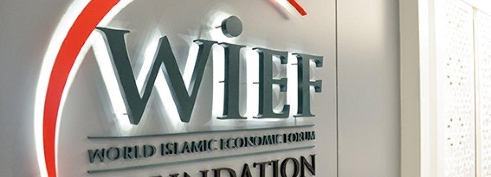 10th WIE Forum