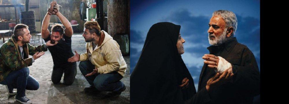 Top Rivals at 34th Fajr Film Festival