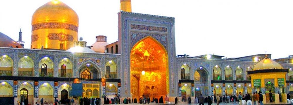 Mashhad, Islamic Cultural Capital