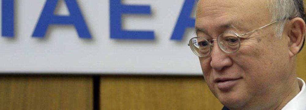 IAEA Chief to Meet US Senators on Iran Monitoring
