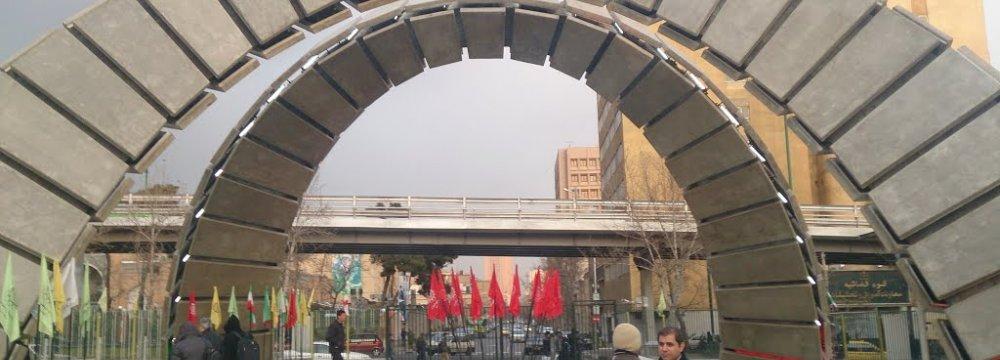 Iraqi Varsities, AUT Sign MoU