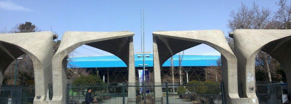 5 Americans Studying in Tehran Varsity