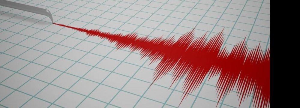 Earthquake Early Warning System for Tehran Soon