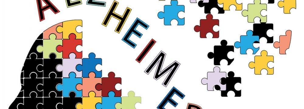 Free Alzheimer's Assistance