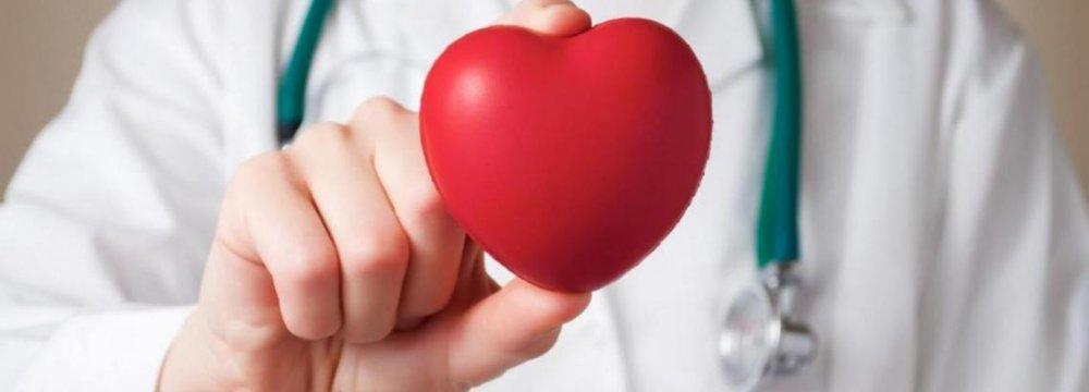 Cardiology Symposium