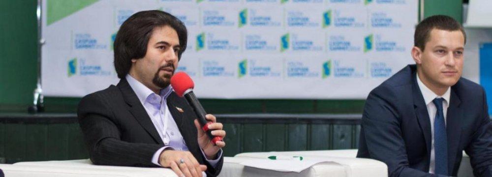 Caspian Youth Summit