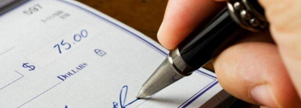 Warning on Unlawful Charities