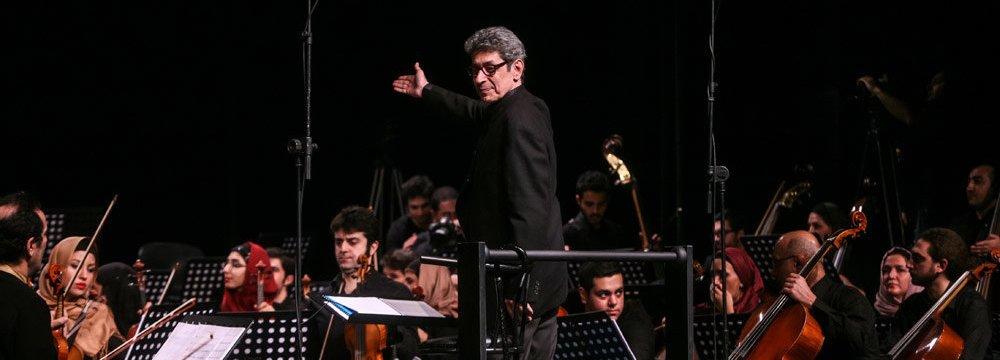 Tehran Cultural  Ensemble is Born