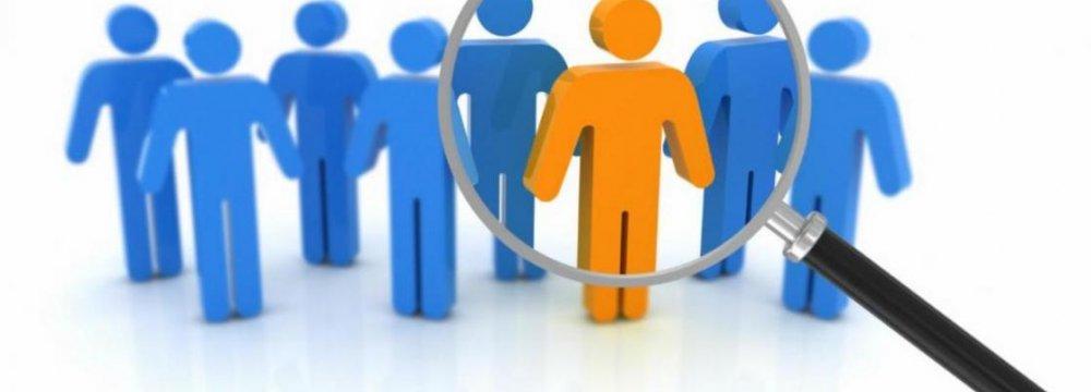 Talent Management Congress