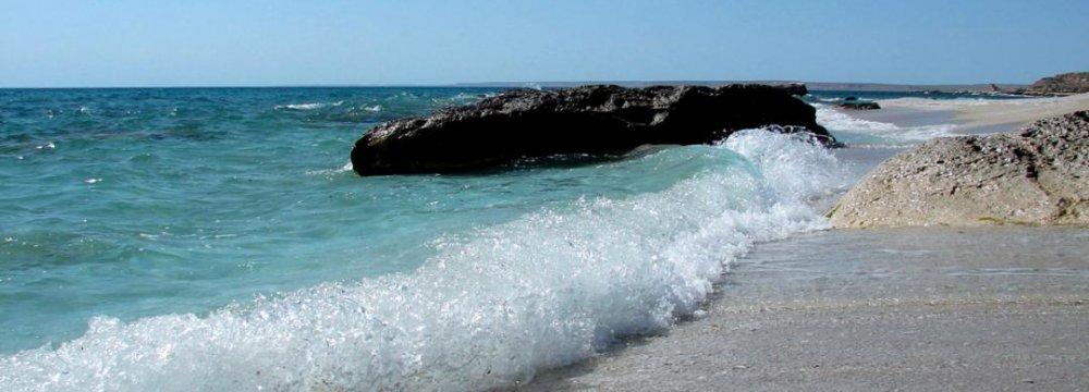 Caspian Sea Deaths