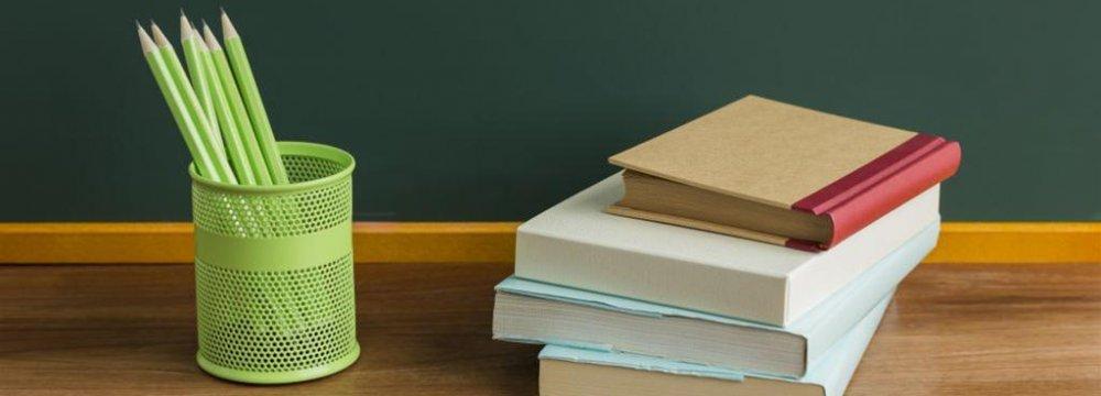 Decentralizing Education