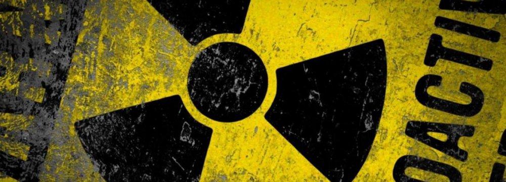 First Chemical Hazard Emergency Center
