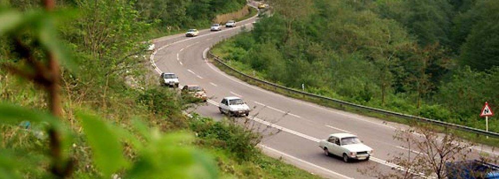 Haraz Road Closure