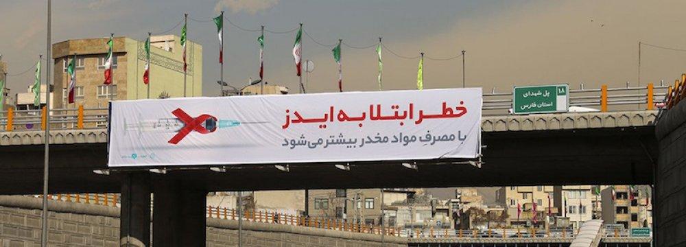 Health Slogans on Tehran Billboards