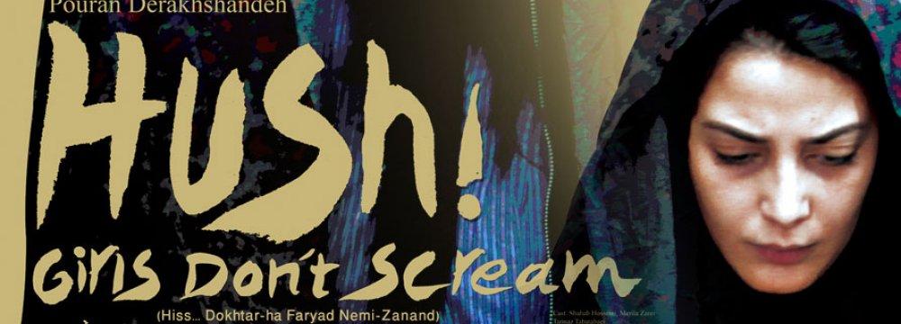 Derakhshandeh's Movie Well Received at Berkeley
