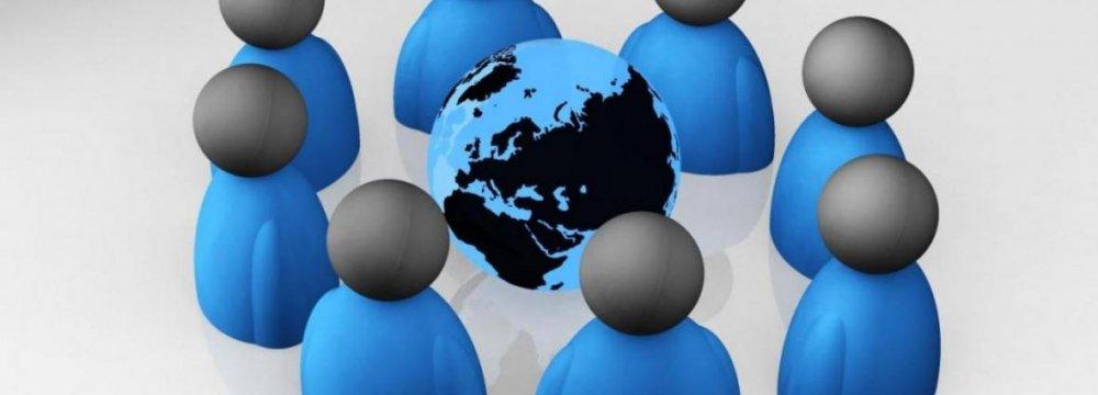Int'l Migration Conference