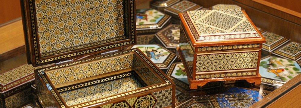 Iran in Belgrade Charity Bazaar