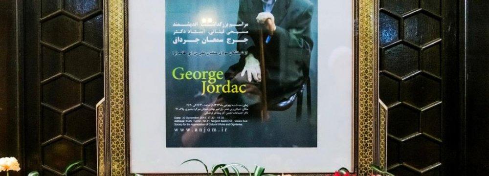 Jordac Commemorated