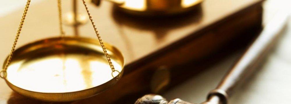 Judiciary Understaffed