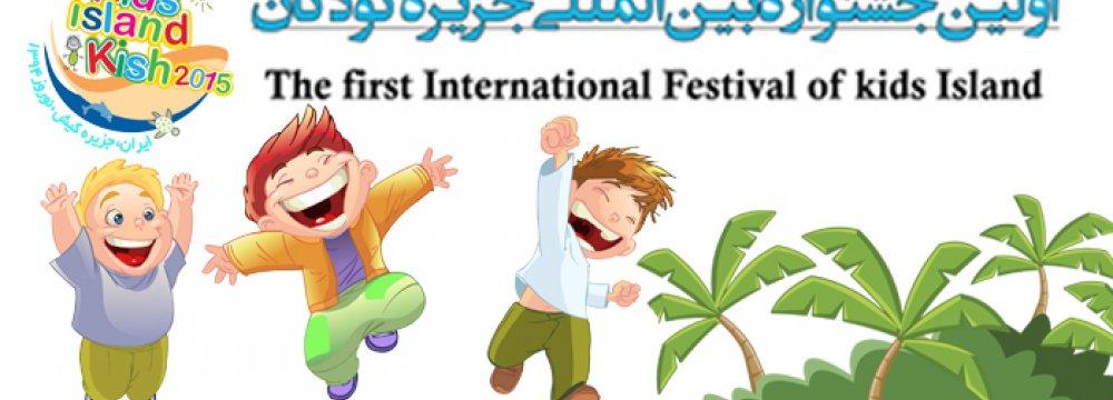 Kish to Host Int'l Kids' Festival