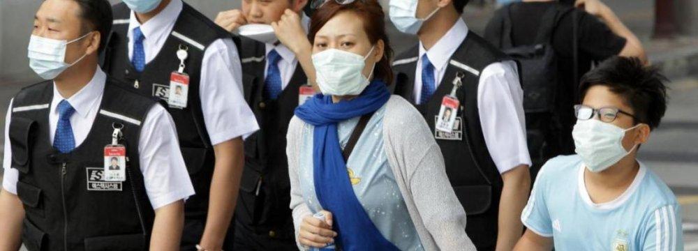 South Korea Declares 'War' on MERS